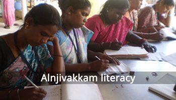 Adult Literacy at Alinjivakkam