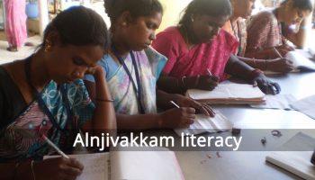 Adult Literacy at Alinjivakkam