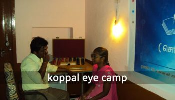 koppal-eye-camp