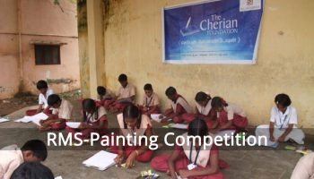 RMS-Painting-Competition