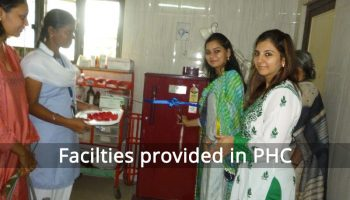 Facilties-provided-in-PHC-2016